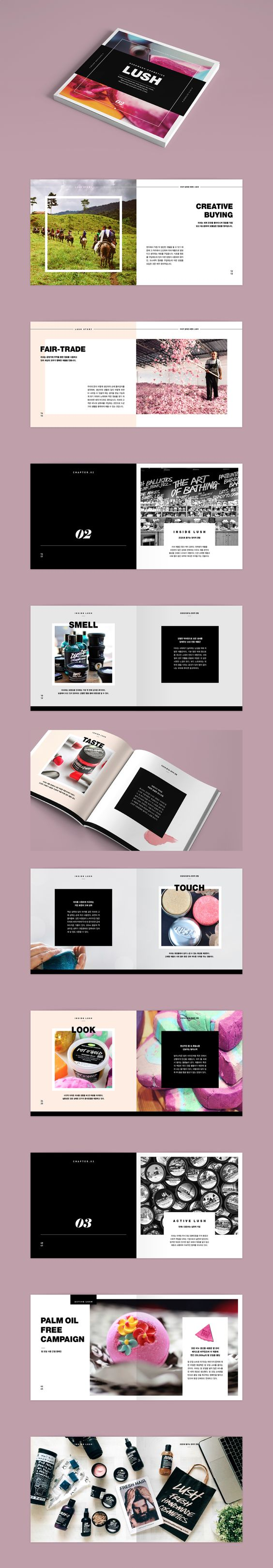 Lush traditional catalogue design example