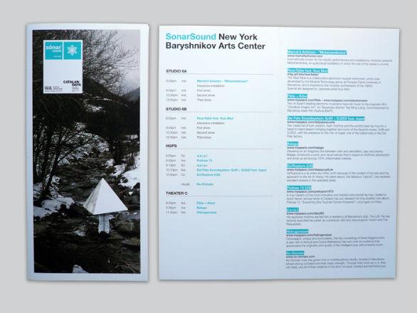 Simple event brochure design